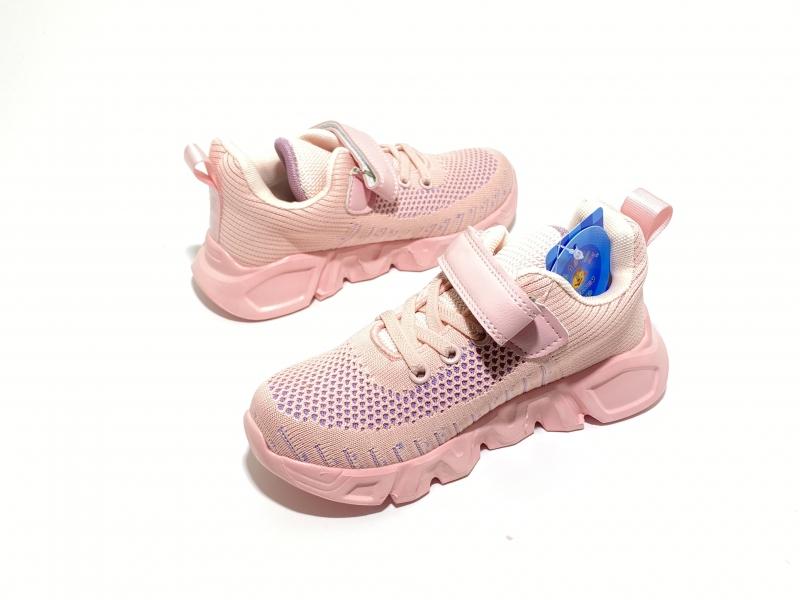 Кроссовки для девочек голограмма розовые