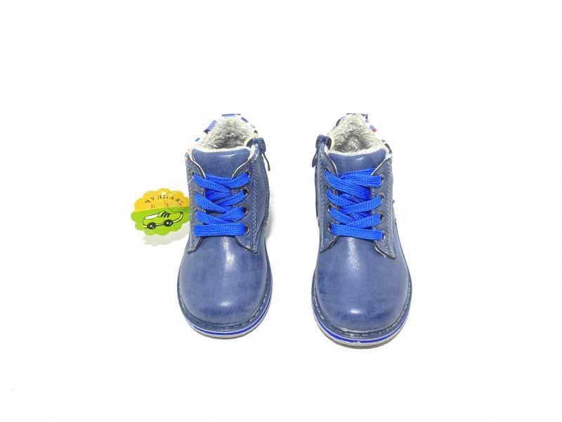 Ботинки детские Синяя дымка