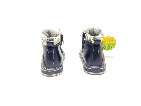 Ботинки детские Чёрная дымка