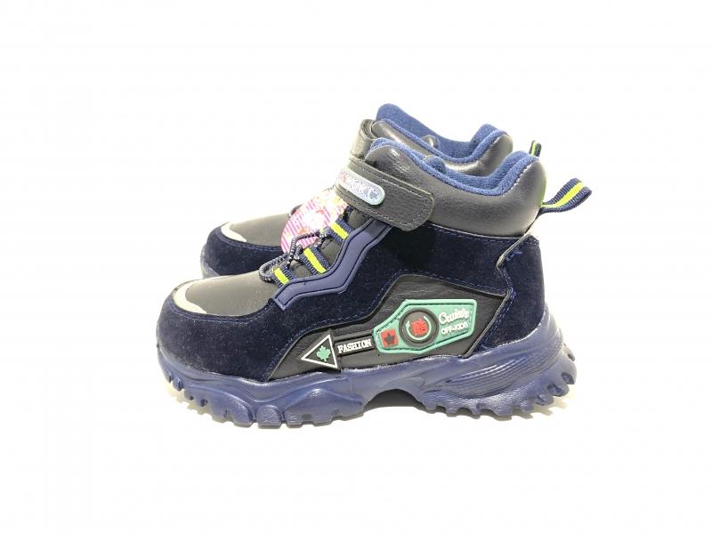 Ботинки детские Двойной цвет синие