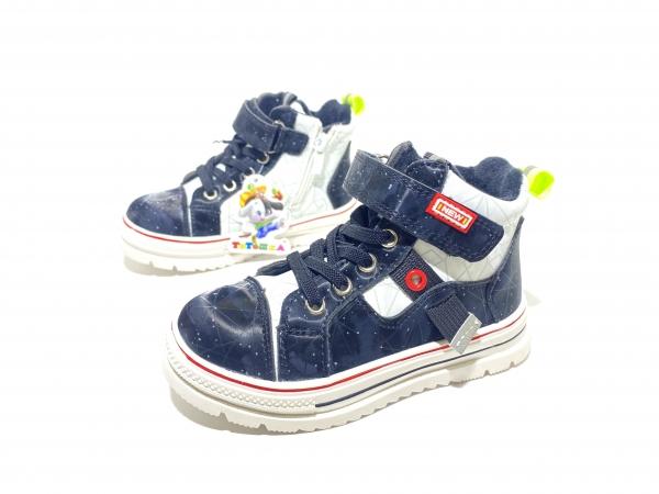 Ботинки детские Созвездие