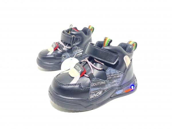 Ботинки детские светодиодные Черное сияние