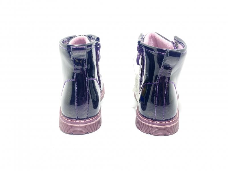 Ботинки фиолетовые