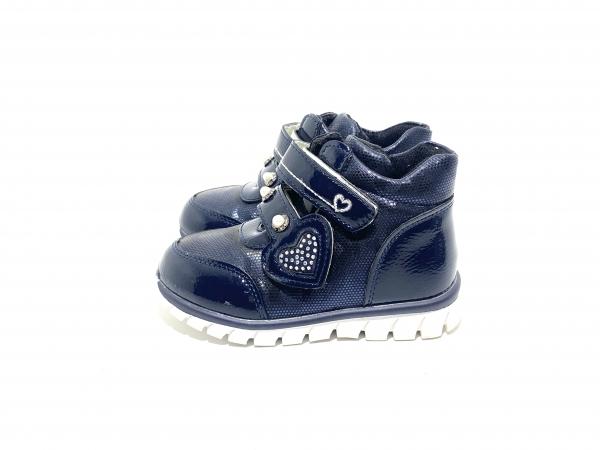 Ботинки Детские Синяя чешуйка
