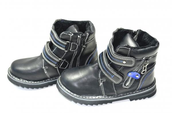 Ботинки для мальчика двойная липучка Чёрные