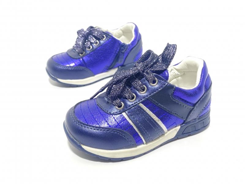 Туфли синие комбинированные