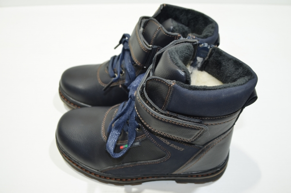 Ботинки зимние для детей Active Fashion