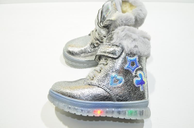 Ботинки Зимние для девочек Тотошка Светодиоды Серебро