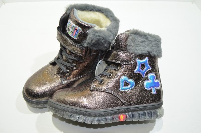 Ботинки Зимние для девочек Тотошка Светодиоды Бронза