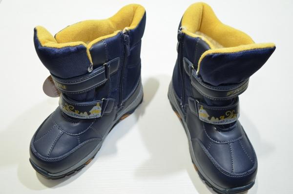 Сноубутсы зимние с Тормозами Фешн Спорт синие