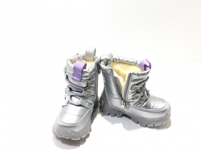 Зимние утепленные ботинки для детей Fashion Диоды (серебро)