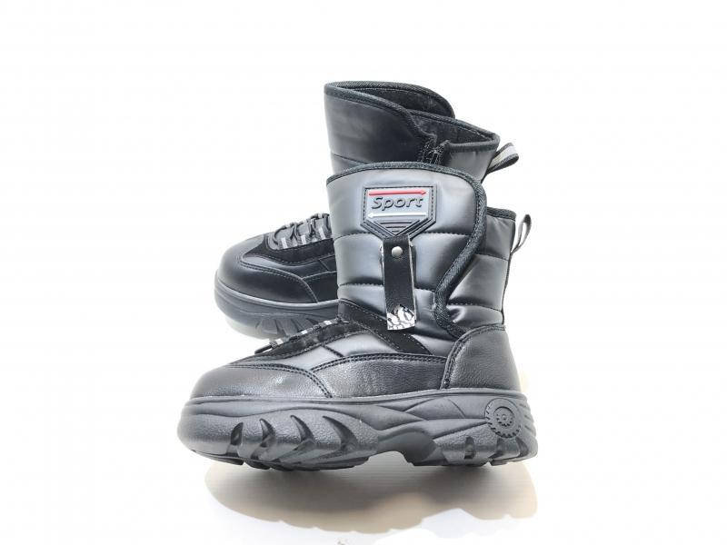 Зимние ботиночки для детей Черное сияние