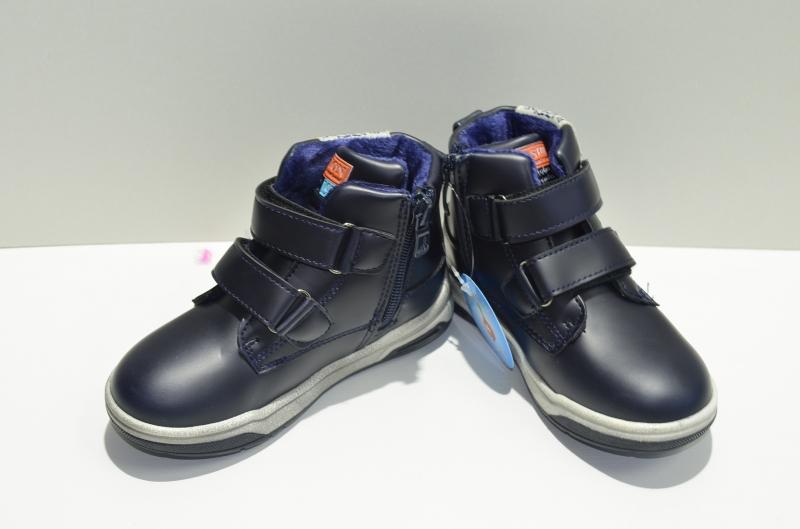 Ботинки утеплённые Чиполлино Синие