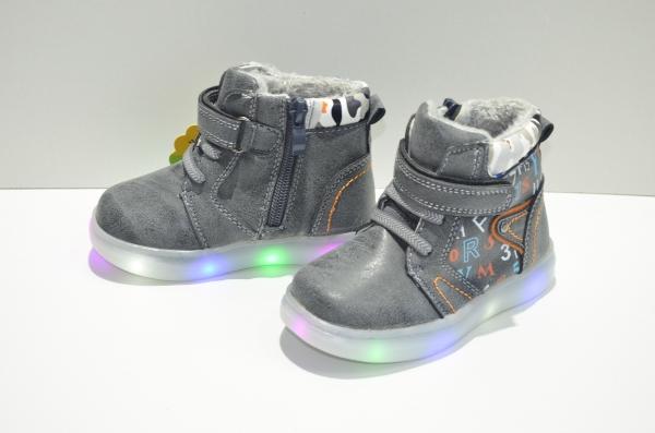 Ботинки со светящейся подошвой Серые