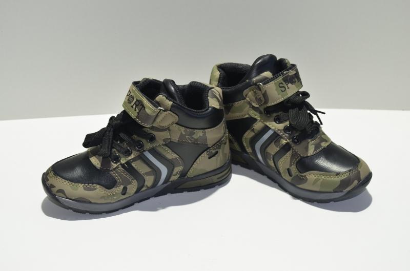 Ботики Military
