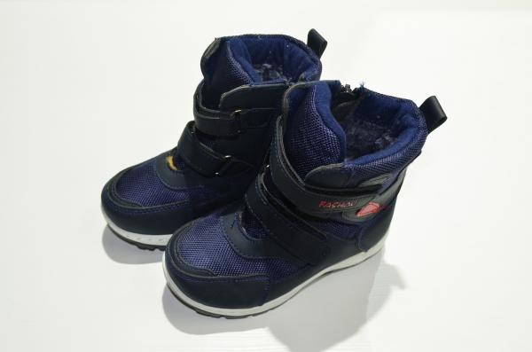 Ботинки зимние высокие FASHION синие