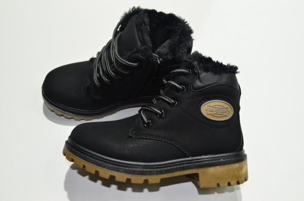 Ботинки Зимние для мальчиков In Step