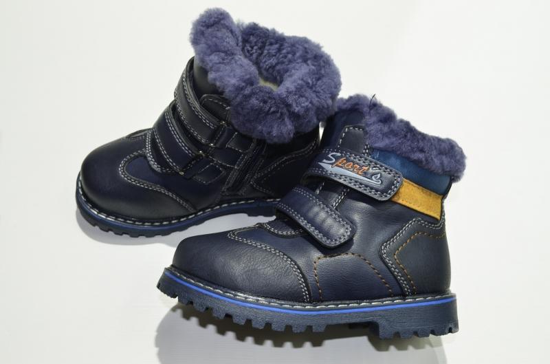 Ботинки зимние с опушкой синие