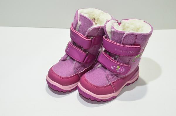 Валенки Fashion для девочек