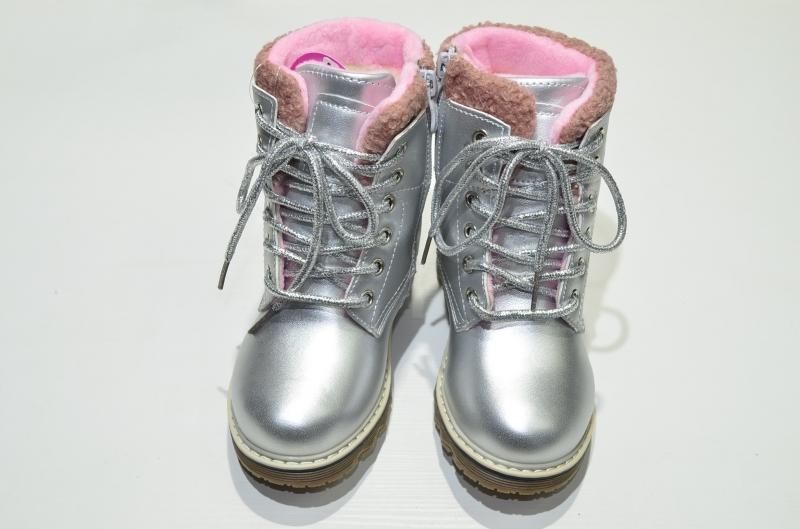 Ботинки зимние для девочек Роза и Сталь