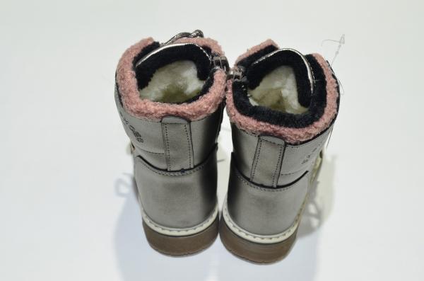 Ботинки зимние для девочек Бронзовый драйв
