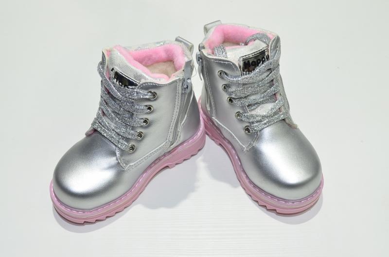 Ботинки Счастливчики Зимние Серебро