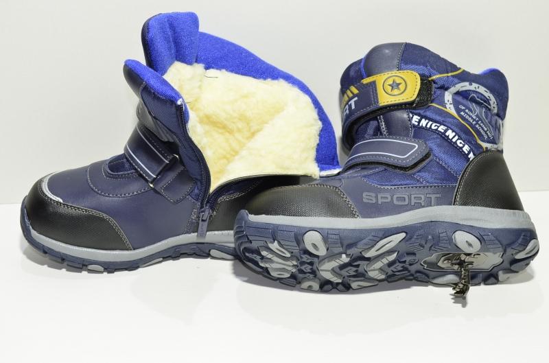Сноубутсы Fashion синие Тормоза