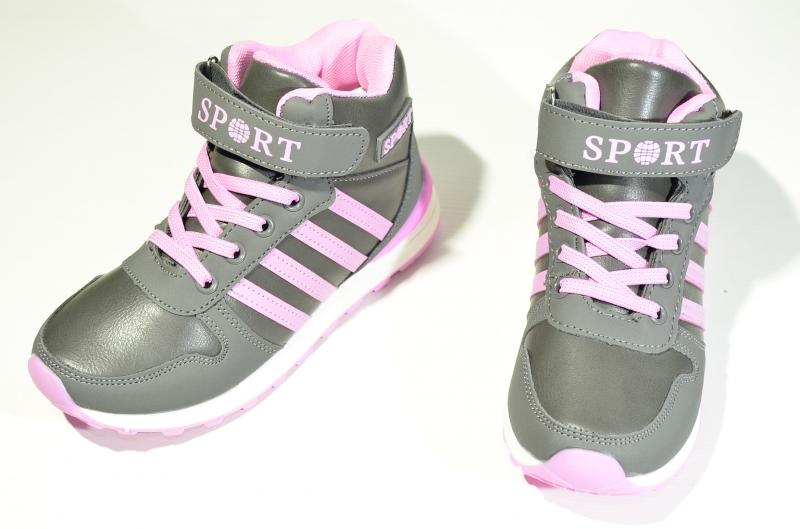 Кроссовки для девочек розовые