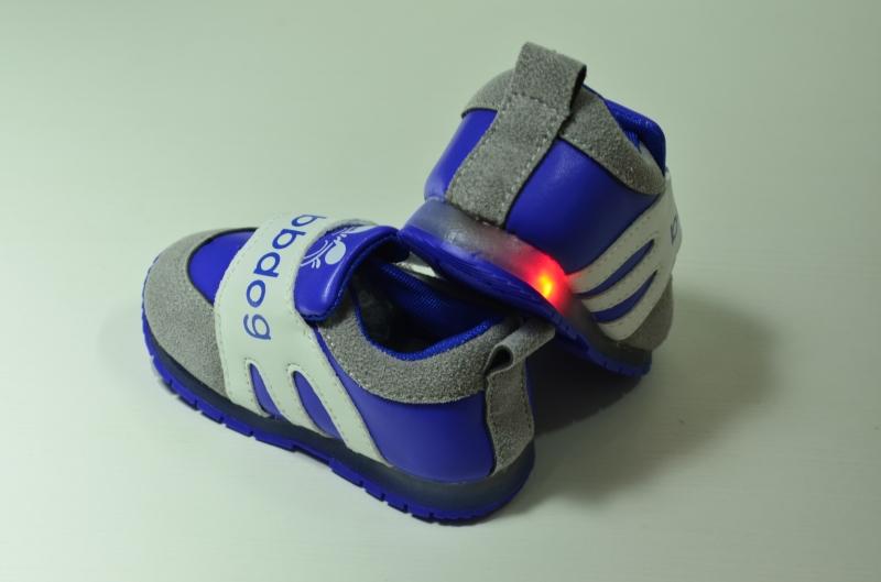 Кроссовки весенние для мальчиков БиБиДоги со светодиодами