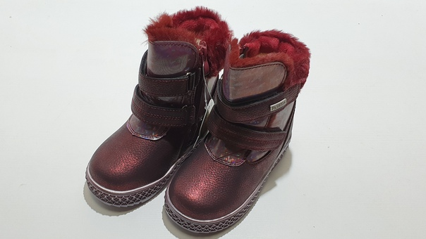 Детские зимние ботинки Голограмма