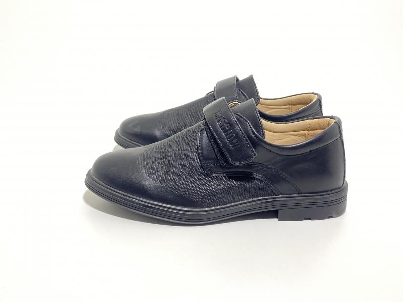 Туфли школьные на липучке для мальчика