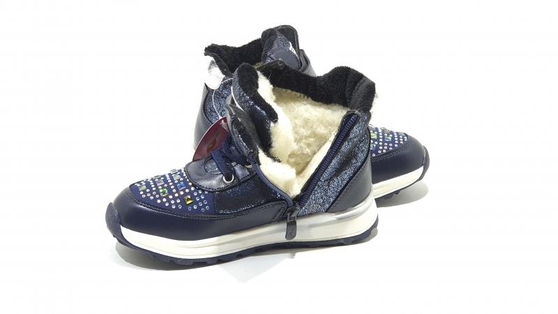 Зимние кроссовки Искорки
