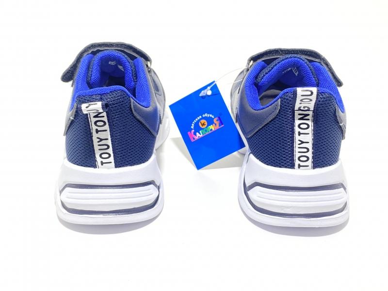 Кроссовки для мальчиков Sports