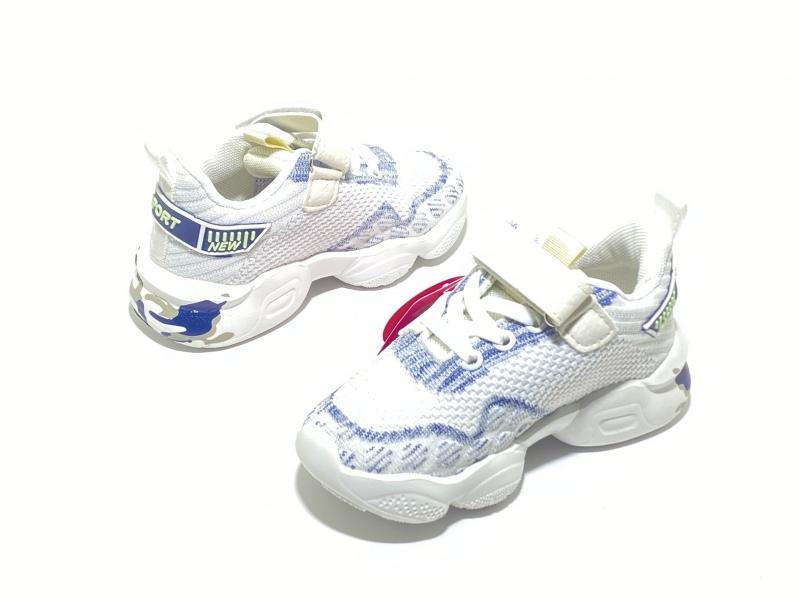 Детские кроссовки Sport белые