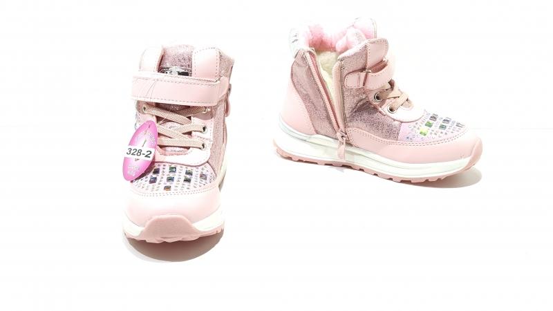 Зимние кроссовки Искорки розовые