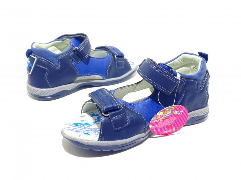 Сандали для мальчика Fashion синие