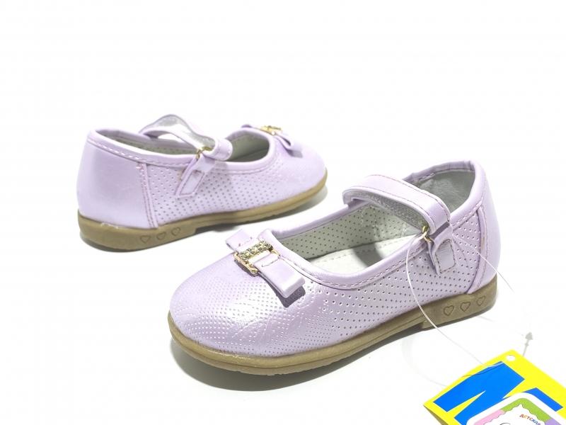 Туфли Для девочек МаммаМия Нежная сирень